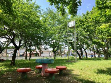 つつじヶ丘公園|さいたま市北区のスポーツにも適した駐車場も広い公園