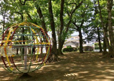 【領家北公園|さいたま市北区】宮原中学校近くの静かな公園