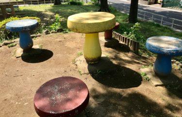 【領家南公園|さいたま市北区】宮原にある通称「キノコ山公園」