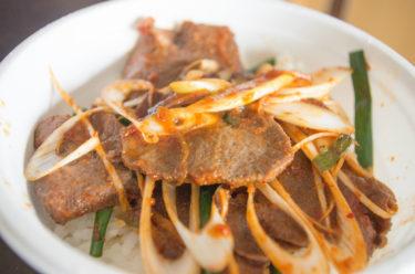 【焼肉 黄金の牛】テイクアウト一覧と500円の「タン切り落とし丼」コスパ最高「タンシチュー」を食べてみた!