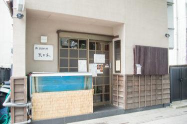 宮原で寿司!ランチで「鮨・豆富料理おがわ」の握りをテイクアウト