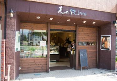 宮原でケーキ買うなら地元に愛される「ラ・リーヴ洋菓子店 」