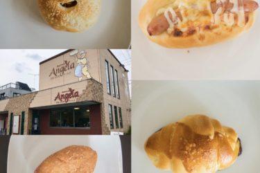 【宮原・土呂】パン屋さん「 アンジェラ」は安くて美味しい人気のお店!