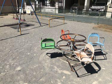 【こまどり児童遊園|さいたま市北区】植竹町にある小さい子ども向けの遊び場