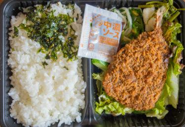 【日進】三丁目にしや食堂で500円弁当をテイクアウト!