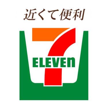 【開店】セブンイレブン 東大宮駅西口店が7月9日にオープン
