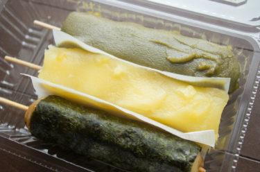 宮原「けやきだんご」のお団子と弁当(¥320)が安ウマだからリピート必至!