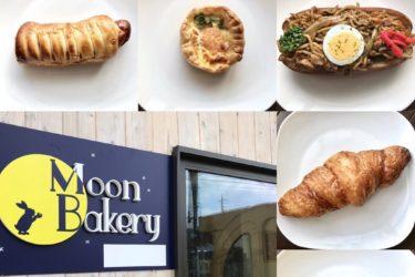 【お寿司も買えるパン屋さん】ムーンベーカリーのパンなど11種類を実食!@さいたま市北区