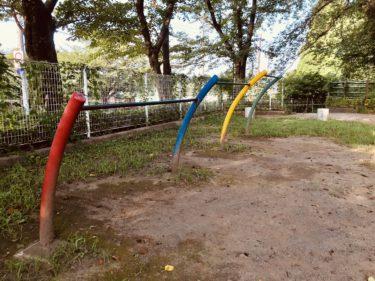 【さいたま市北区】土呂にある「見沼公園」は遊具が楽しい公園。