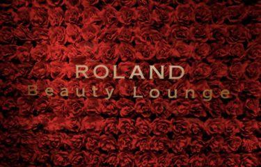 【大宮】ローランドの脱毛サロン「ローランドビューティーラウンジ(ROLAND Beauty Lounge)が8月1日にオープン!