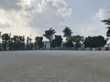 【吉野公園|さいたま市北区】遊具もある、サッカーや野球のできる広々とした公園