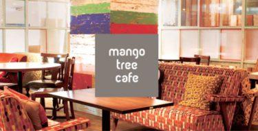 西大宮にタイ料理「マンゴツリーカフェ」が9月11日にオープン!