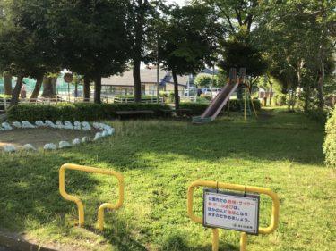 【今羽団地西公園|さいたま市北区】団地の二つに分かれた小さい子ども向け公園