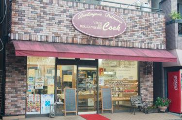 土呂のパン屋「クック」100種類以上の品揃えで、安くて美味しい愛される店。