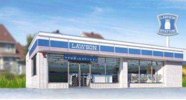 【指扇】さいたま市西区に「ローソン さいたま西遊馬店」11月12日(木)にオープン!