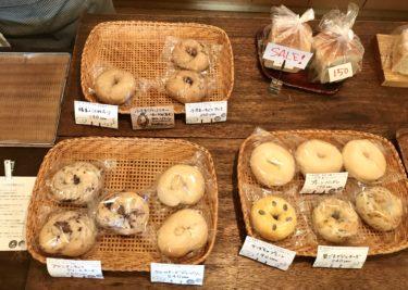 大宮のベーグル専門店「小春日和」ふわモチ食感がたまらない!食べログ2020 パン EAST 百名店にも選出!