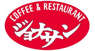 ジョナサン 大宮駅東口店が11月15日(日)に閉店。一の宮通り入り口の店舗