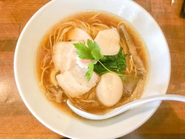 【弐☆゛屋(にぼしや)日進】つけ麺が人気のお店ですが「煮干中華蕎麦」もしっかり美味しい!