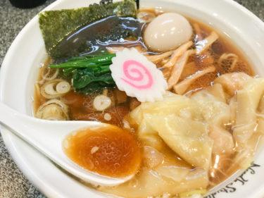宮原の「らーめん Noodle Studio SYU 周」の長岡・生姜醤油らーめんで心も身体もポカポカ。