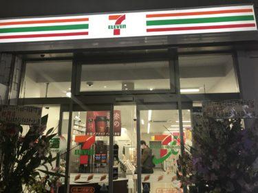 【大宮】セブンイレブン大宮一の宮通り店が2021年1月20日にオープン予定