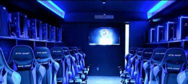 大宮に初のe-スポーツ施設が誕生!「e-WORLD 大宮」が11/22にオープン!