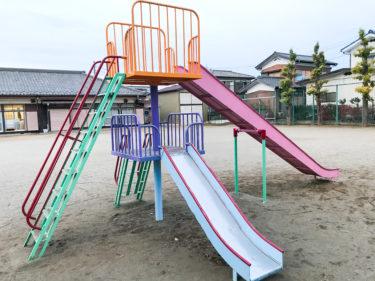 【中島東公園|さいたま市北区】スーパーのヤオコーとベルクの中間地点にある公園