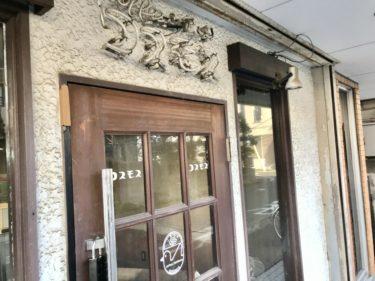 宮原の老舗喫茶店「コスモス」が閉店。34年間の営業に幕
