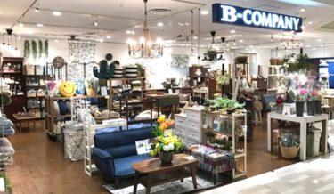 【大宮ルミネ2】B-COMPANY(ビーカンパニー) ルミネ大宮店が1月17日に閉店