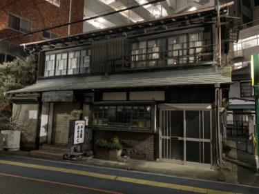 大宮東口の氷川参道近くのお好み焼き屋「やき屋おたふく」が12/27に閉店。