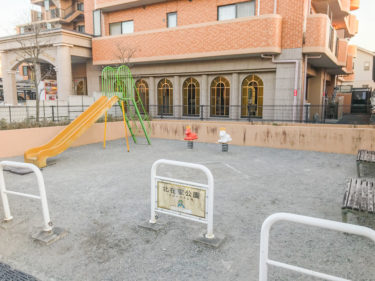 【北在家公園|さいたま市北区】「ダイヤパレス大宮大成」目の前にある小さな公園