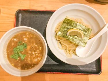 【蕾(つぼみ) 本家 | 大宮】人気つけ麺店の濃厚な煮干つけ麺をいただく!