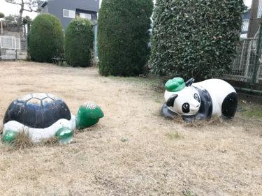 【奈良町南公園|さいたま市北区】小さいからこそ乳幼児に安心な公園