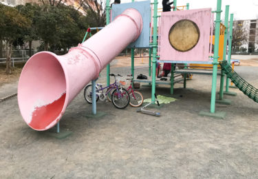 【奈良公園|さいたま市北区】奈良町団地に囲まれる、丘がある広めの公園