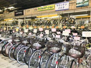 【埼玉県内最大級】自転車専門店「サイクルステーション大宮店 」の品揃えが豊富でおすすめ