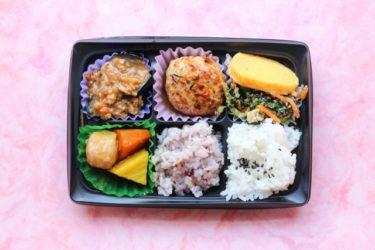 大和田に「さいたま東部弁当」が4/13にオープン!ヘルシー弁当のデリバリーショップ