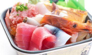 見沼区七里に海鮮丼専門店「見福 丼丸」が3/10にオープン予定!