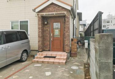 宮原(加茂宮)の天ぷら「てん雅」が2021年2月末に閉店していた