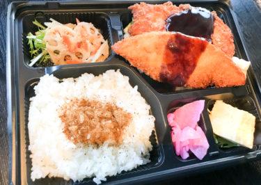 宮原の鉄板ダイニング「えびすけ」で日替わり弁当をテイクアウト!