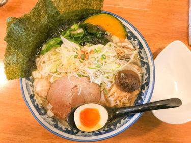 【和風楽麺 ひのでや】大宮のあっさり系No.1と呼び声高いお店で「はまぐりラーメン」をいただく