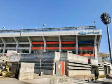 【2021年版】大宮サポさんに聞く!NACK5スタジアム大宮へのルートと周辺のおすすめスポット