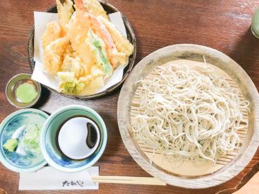 【手打ちそば たねや | 宮原】 大宮花の丘農林公苑近く、日本庭園と古民家が素敵な蕎麦屋。