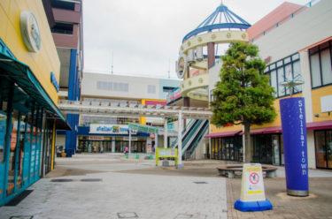 ステラタウン 「鎌倉パスタ」「台湾小籠包」「令和きたまち眼科」が7/31に閉店・閉院