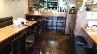 大宮の人気イタリアン「街のパスタ屋さん かのん」が2021年3月末に閉店していた。