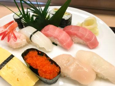 【北大宮・鉄道博物館】寿司屋「かどや鮨」でランチをいただく。
