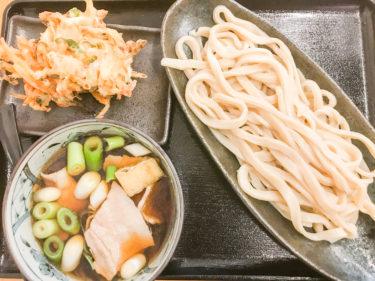 宮原駅前に肉汁うどん「うどんと酒 家康」が4/3オープン!大宮の秀吉うどんの姉妹店。
