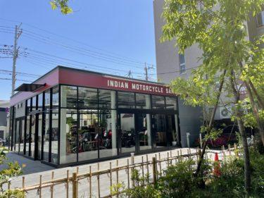 大宮・氷川参道にバイクショップ「インディアンモーターサイクル埼玉」がオープン!埼玉県唯一の正規販売店