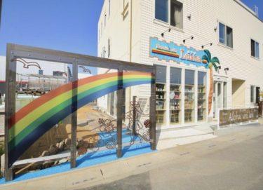 西大宮にカフェ「ハワイアンカフェ ルアナ」が4/5にオープン!