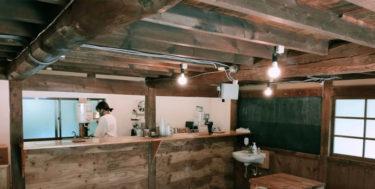 指扇に古民家カフェ「BigMouse(ビッグマウス) コーヒーと発酵の店。」が5月にオープン!