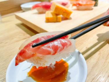大宮市場「いさば寿司」が美味しくてコスパ良し!回転寿司価格で楽しめる店