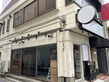 大宮駅東口のココイチ「カレーハウスCoCo壱番屋 大宮大栄橋店」が閉店していた。